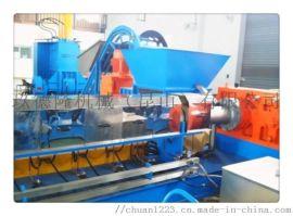 碳酸钙母粒造粒机|碳酸钙母粒造粒机生产线