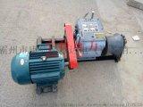 机动绞磨机3吨5吨8吨汽柴油小型多功能电缆绞磨