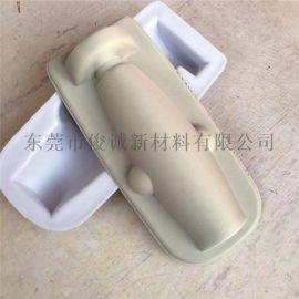 俊誠定做EVA模壓盒子 海綿貼布熱壓加工成型