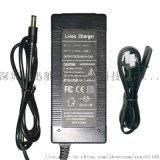 智慧鋰電池電動滑板車充電器29.4V2A適配器