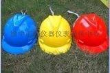 銅川哪裏有賣玻璃鋼安全帽13891857511