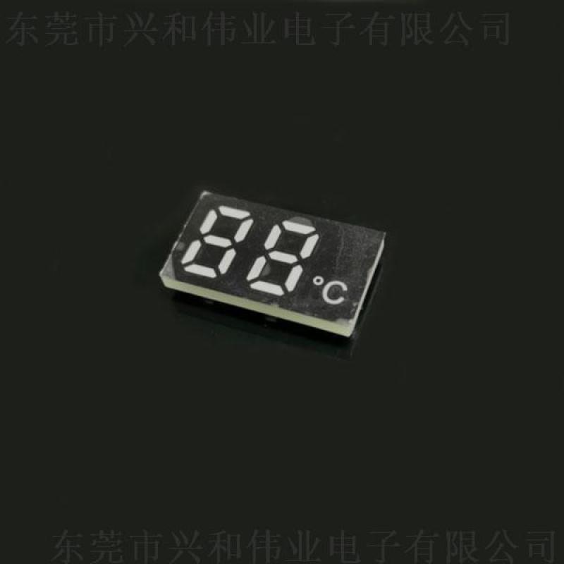 2位白光温度显示保温杯数码管 智能水杯LED显示屏