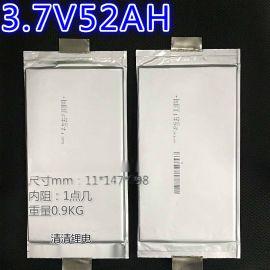 LG进口聚合物 电池