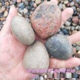 合肥鹅卵石厂家 污水处理鹅卵石滤料 人工机制鹅卵石
