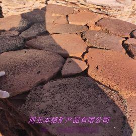 板材厂家供应火山石乱形板 别墅外墙石 外墙蘑菇石