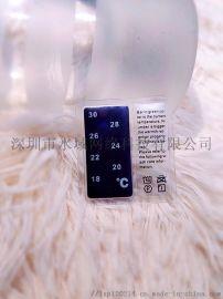 液晶温度计 变色温度计 服装辅料高敏感度变色