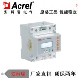 AAFD-40型故障電弧探測器