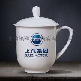 陶瓷水杯办公商务茶杯带盖商务陶瓷会议杯