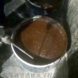 北京環氧灌漿料 低溫型環氧灌漿料 壓縮機環氧灌漿料