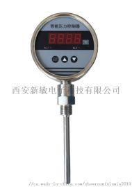 西安新敏专业生产智能数显温度控制器