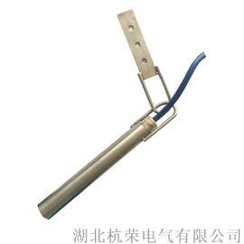 高溫型傾斜開關30-62料位控制器