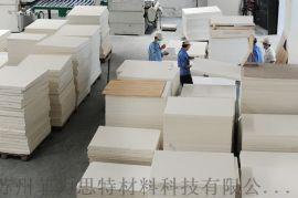 氧化铝多晶纤维高温陶瓷纤维板