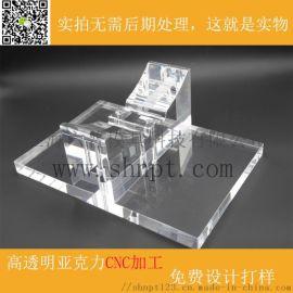 上海3d列印服務模型定製,塑膠模型,CNC加工手板