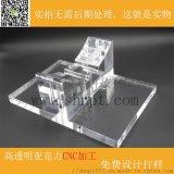 上海3d打印服务模型定制,塑胶模型,CNC加工手板