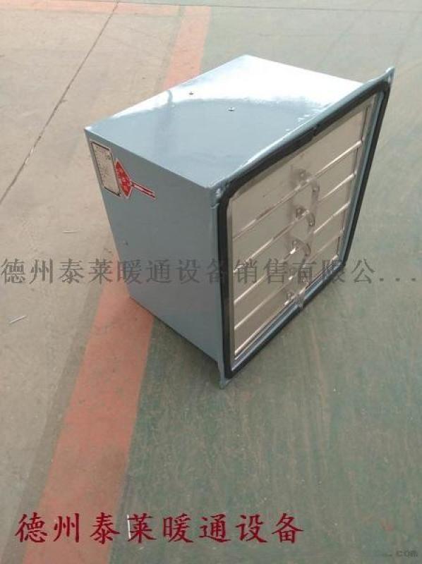 玻璃钢轴流风机BX-FJ/A