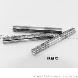 不锈钢304双头螺栓螺丝螺柱通丝螺杆两头牙螺丝