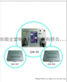 高壓櫃雲在線測控裝置