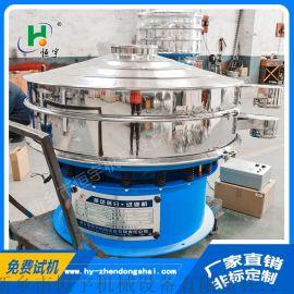 定制化工粉末超声波高频振动筛,环保型超声波筛分机