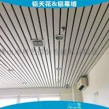医院吊顶84宽白色铝条扣板 84宽铝合金广告条扣板