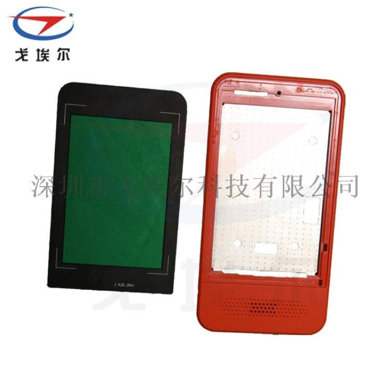 惠州手机TP贴合点胶加工