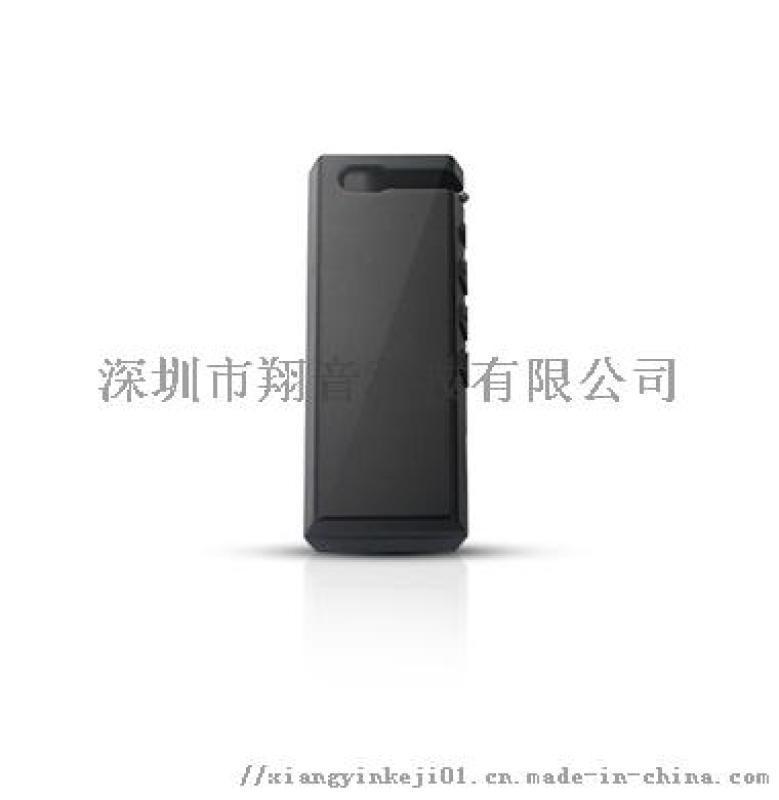 深圳2.4G教学转录麦克风模块定制方案 翔音科技