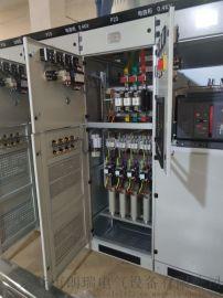 东莞电容柜电费罚款该如何维修