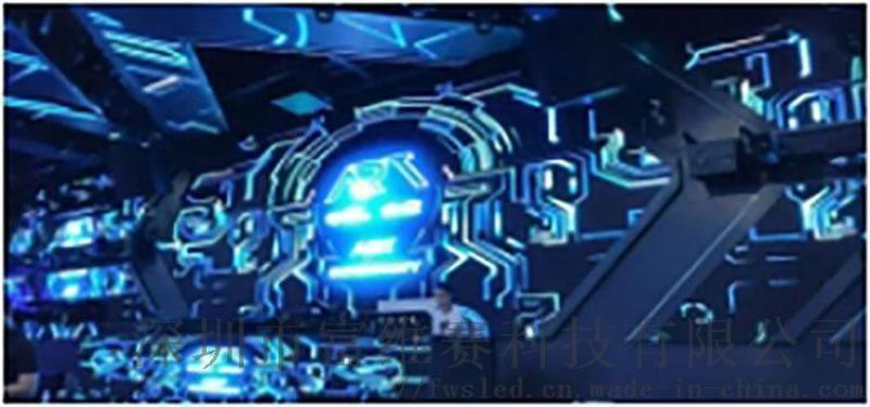 室內全綵p4會議室舞臺小間距LED科技電子高清螢幕