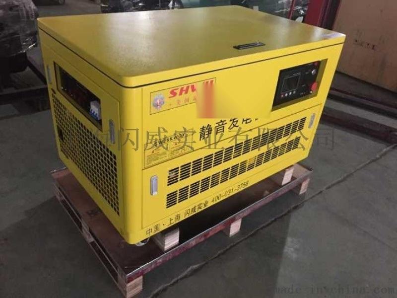 玉柴柴油发电机50千瓦 防风雨