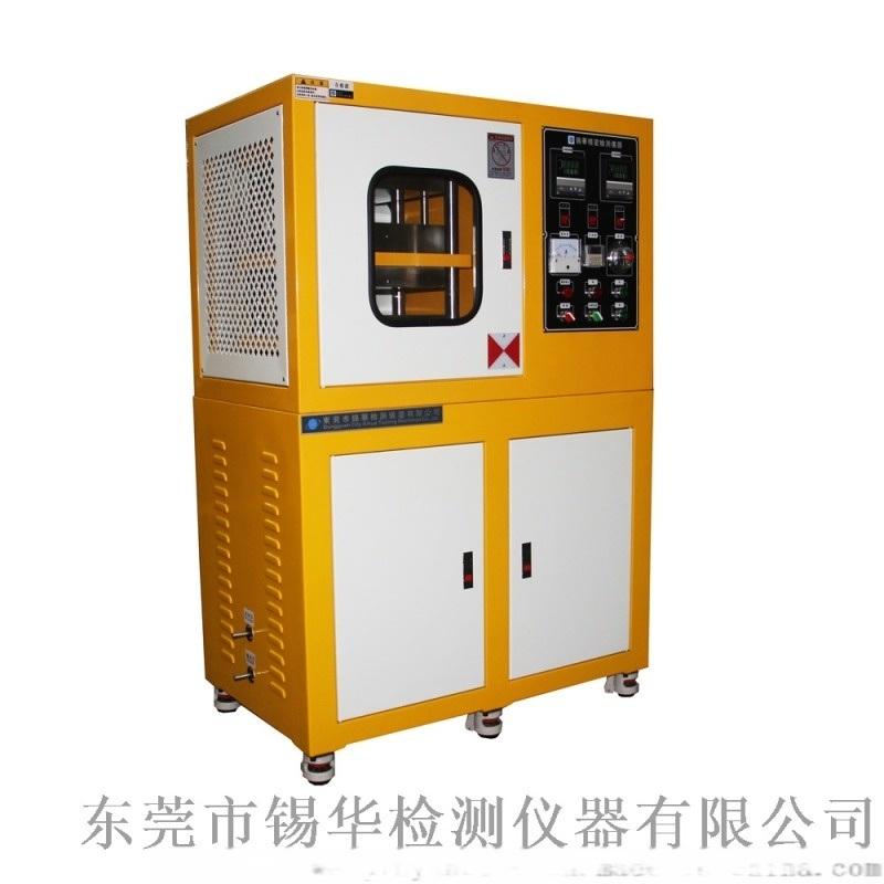 医用电动加**压片机 液压平板**仪 压片机小型