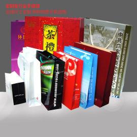 礼品袋手提袋定做手挽纸袋白卡纸环保手挽袋设计定制