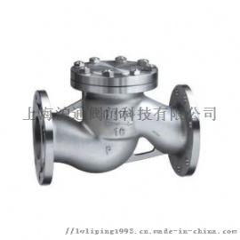 DH41H不锈钢升降式低温止回阀