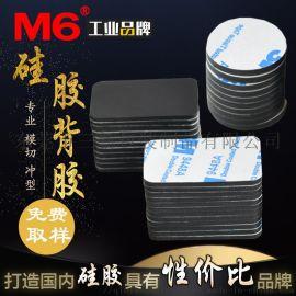 硅胶脚垫-硅胶垫片-透明硅胶-硅胶制品-硅胶直销