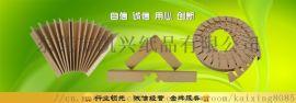 牛卡纸沙管纸纸护角 广东凯兴001纸护角 包装保护纸护角