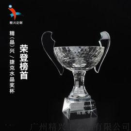 大号水晶奖杯 新快报媒体集团杯