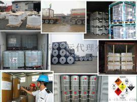 广州洗手液出口代理运输
