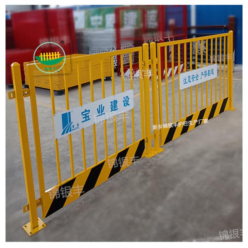三门峡工地基坑防护栏图片 基坑周边防护栏厂家