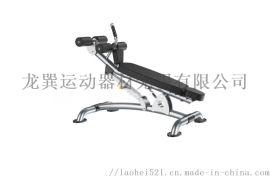 豪斯特  力量器械组合可调式腹肌训练椅