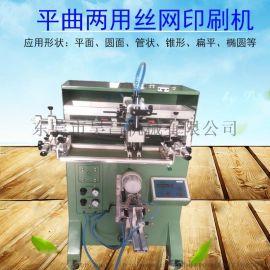 滨州市曲面丝印机滨州滚印机丝网印刷机厂家