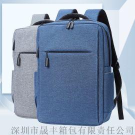 功能USB接口休閒雙肩包大容量商務多用筆記本電腦包