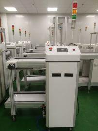 全自动上板机 smt上下板机 PCB线路板送板机