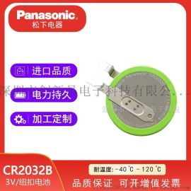 松下CR2032B/FCN耐高温锂锰纽扣电池