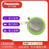 松下CR2032B/FCN耐高溫鋰錳鈕釦電池