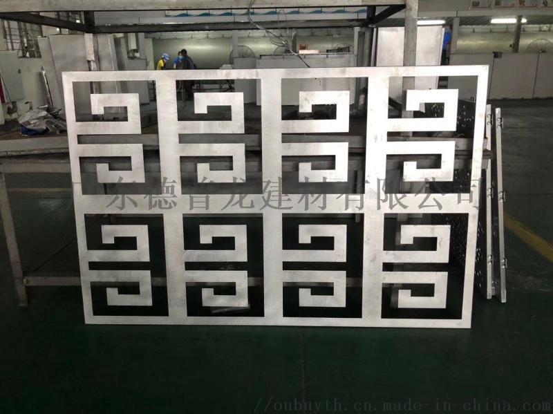 洋房門頭浮雕鋁單板 回字紋10釐浮雕鋁單板