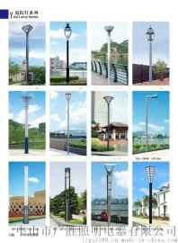 景觀庭院燈 節能庭院燈 仿古庭院燈