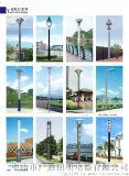 景观庭院灯 节能庭院灯 仿古庭院灯