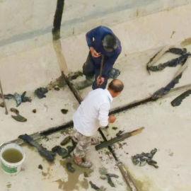 金华施工缝堵漏 地下室墙面伸缩缝堵漏处理方法