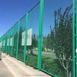 体育场PVC包塑防护网  建筑钢筋网 镀锌防护网