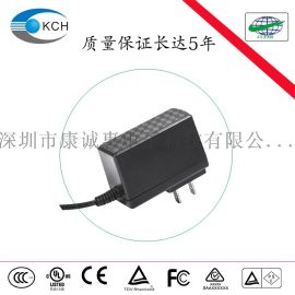 12.6V1A日规锂电池充电器12.6V1A充电器