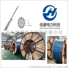 OPGW光缆厂家24芯 48芯 50截面 佳豪电力 光缆金具