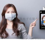 大連人臉測溫門禁 熱成像發熱人體檢測 大廈人臉測溫門禁